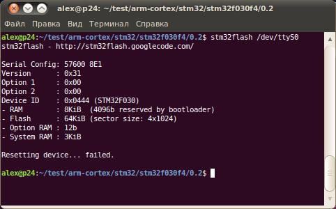stm32f030f4-0.2