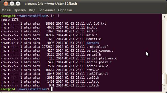 STM32F030  Заливка кода | zhevak