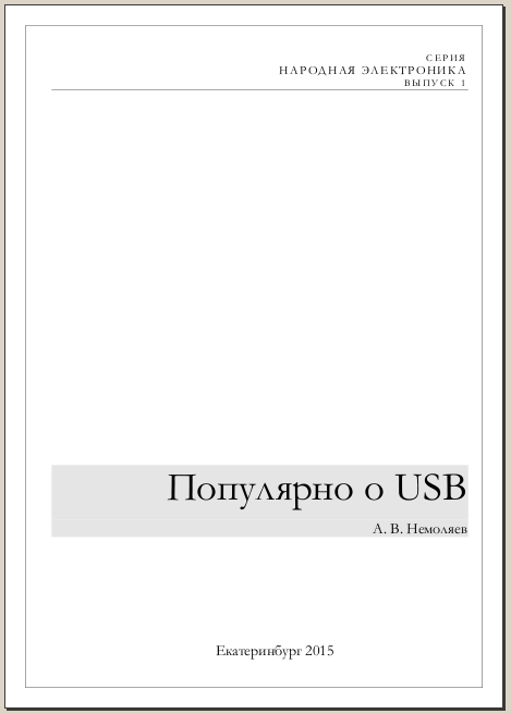 Popularno-o-USB