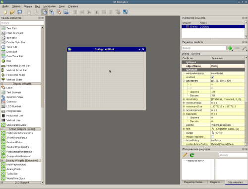 pyqt4-designer-dialog-1