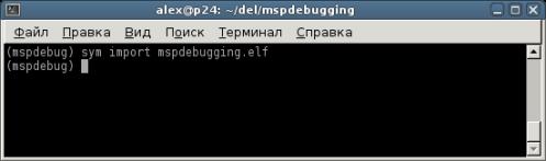 mspdebugging.11