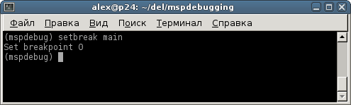 mspdebugging.13