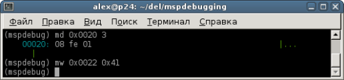 mspdebugging.18