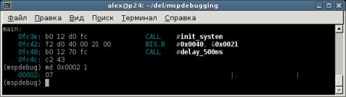 mspdebugging.20