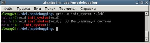 mspdebugging.22