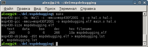 mspdebugging.23