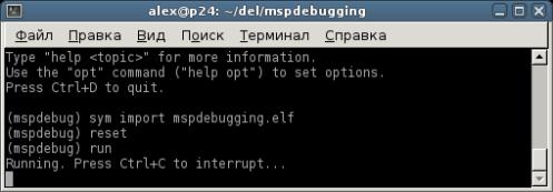 mspdebugging.24