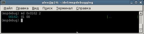 mspdebugging.26