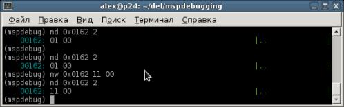 mspdebugging.27