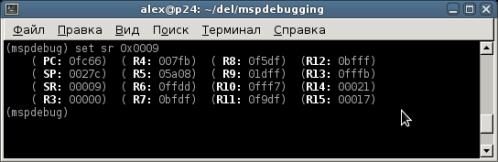 mspdebugging.29