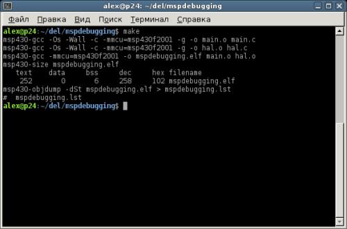 mspdebugging.3