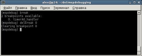 mspdebugging.31