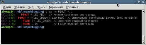 mspdebugging.34