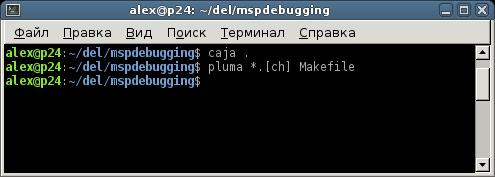 mspdebugging.4