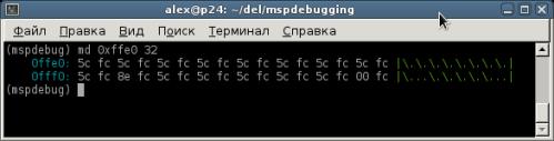 mspdebugging.8