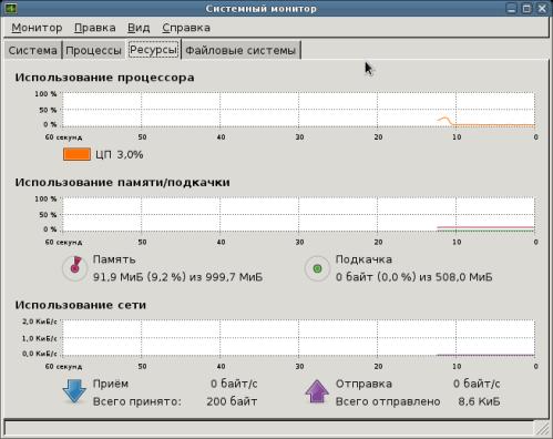 Debian-8.5.0