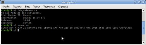 Ubuntu-16.04-sys