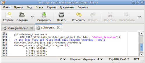 stlink-warning-2