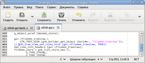 stlink-warning-3