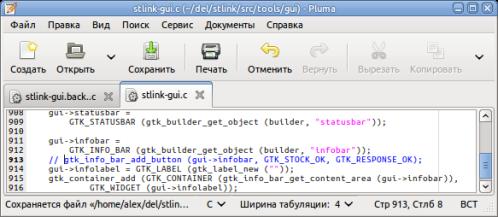 stlink-warning-4